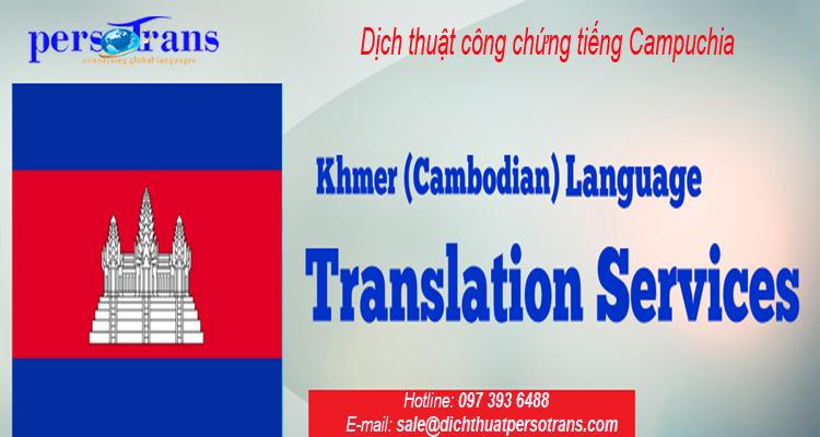Persotrans cam kết chất lượng dịch công chứng tiếng Campuchia tốt nhất hiện na