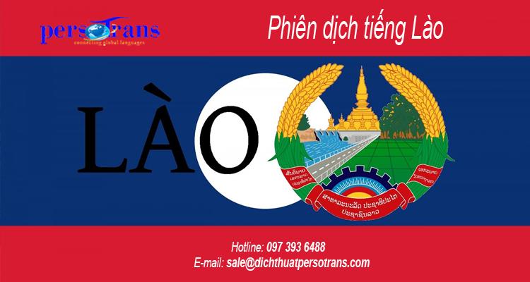 PERSOTRANS cung cấp dịch vụ Phiên dịch tiếng Lào chuyên nghiệp