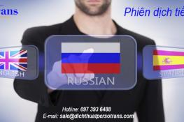 Phiên dịch tiếng Nga