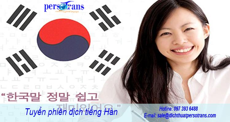 Tuyển phiên dịch tiếng Hàn