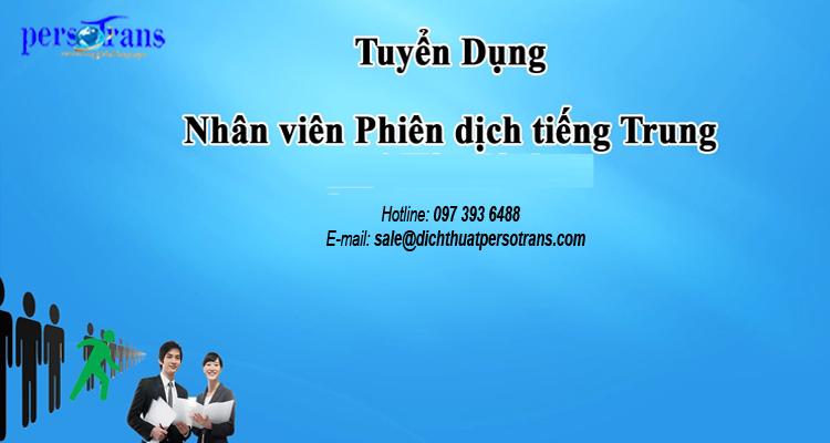 Tuyển phiên dịch tiếng Trung tại Hà Nội