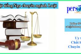 dịch thuật tiếng nga chuyên ngành luật