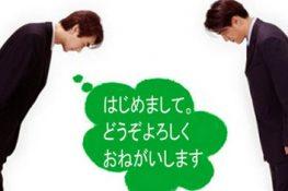 Học tiếng Nhật đơn giản mà hiệu quả